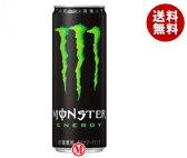 【送料無料】アサヒ飲料 MONSTER ENERGY(モンスター エナジー) 355ml缶×24本入 ※北海道・沖縄・離島は別途送料が必要。