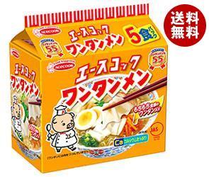 【送料無料】エースコック (袋)ワンタンメン 5食パック×6個入