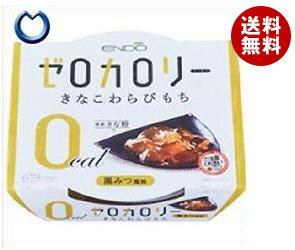 【送料無料】【2ケースセット】遠藤製餡 ゼロカロリー きなこわらびもち 108g×24個入×(…