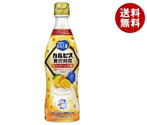 ������̵�����̳�ƻ�����졦Υ��ʳ�)������̵���ۥ���ԥ� ����ԥ�(CALPIS) �ޥ󥴡� 470mlPE...