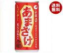 【送料無料】白鶴 あまざけ しょうが入り 190g缶×30本入 ※北海道・沖縄・離島は別途送料が必要。
