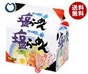 【送料無料】サンヨー食品 サッポロ一番 塩らーめん 5食パック×6個入 ※北海道・沖縄・離島は別途送料が必要。