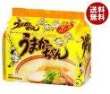 ハウス食品九州の味ラーメンうまかっちゃん5食パック×6個入