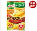 【送料無料】味の素 クノール カップスープ コーンクリーム (17.6g×8袋)×6箱入 ※北…