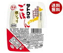送料無料 サトウ食品 サトウのごはん 銀シャリ 200g×20個入 ※北海道・沖縄・離島は別途送料が必要。