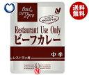 【送料無料】ニチレイ Restaurant Use Only (レストラン ユース オンリー) ビーフカレー 中辛200g×30個入