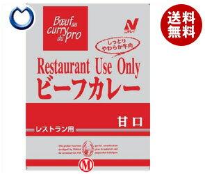 ニチレイ Restaurant レストラン ビーフカレー