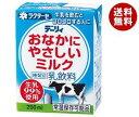 【送料無料】南日本酪農協同 デーリィ おなかにやさしいミルク 200ml紙パック×24本入 ※北海道・沖縄・離島は別途送料が必要。