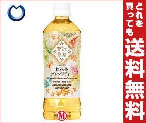 【送料無料】ダイドー 贅沢香茶 桂花茶ブレンドティー 500mlPET×24本入