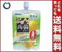 【送料無料】オリヒロ  ぷるんと蒟蒻ゼリー 0kcal レモン 130gパウチ×48本入 ※北海道・沖縄・離島は別途送料が必要。