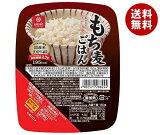 送料無料 【2ケースセット】はくばく もち麦ごはん 無菌パック 150g×12(6×2)個入×(2ケース) ※北海道・沖縄・離島は別途送料が必要。