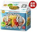 送料無料 東洋水産 マルちゃん正麺 冷し中華 5食パック (118g×5食)×6個入 ※北海道・沖縄・離島は別途送料が必要。