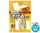 送料無料 【チルド(冷蔵)商品】雪印メグミルク 雪印北海道100 さけるチーズ バター醤油 50g(2本入り)×12個...