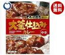 送料無料 ハウス食品 大釜仕込みカレー 中辛 170g×30個入 ※北海道・沖縄・離島は別途送料が必要。