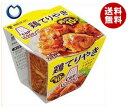 送料無料 ミツカン CUPCOOK(カップクック) 鶏てりやき 210g×8個入 ※北海道・沖縄・離