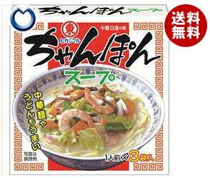 送料無料 ヒガシマル醤油 ちゃんぽんスープ 3袋×10箱入 ※北海道・沖縄・離島は別途送料が必要。