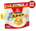 送料無料 【2ケースセット】森永製菓 もみもみホットケーキミ