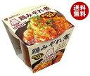 送料無料 ミツカン CUPCOOK(カップクック) 鶏みぞれ煮 160g×8個入 ※北海道・沖縄・離