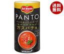 送料無料 デルモンテ PANTO(パント) ガスパチョ 16