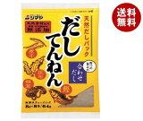 送料無料 シマヤ だしてんねん (8g×8)×10袋入 ※北海道・沖縄・離島は別途送料が必要。
