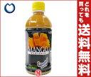 【送料無料】サンブレス マンゴージュース350gPET×24本入