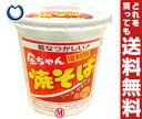 【送料無料】徳島製粉 金ちゃん焼そば 復刻版77g×12個入 【RCP】