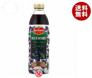 【送料無料】デルモンテ ブルーベリー20%750ml 瓶×12(6×2)本入 ※北海道・沖縄・離島は別途送料が必要。