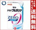 【送料無料】明治乳業 アクアブルガリアゼロ250ml紙パック×24本入