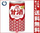 【送料無料】森永製菓 甘酒190g缶×30本入【YDKG-k】