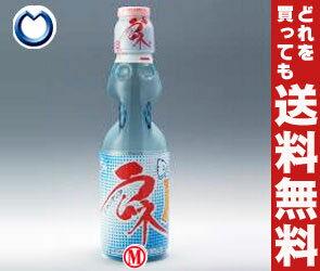 【送料無料】ハタ鉱泉 瓶ラムネ200ml瓶×30本入