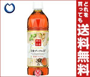 【送料無料】ダイドー 聘珍茶寮 彩食プーアル茶+(プラス)500mlPET×24本入