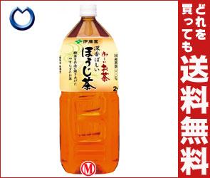 【送料無料】【新デザイン】伊藤園 お~いお茶 深香ばしい ほうじ茶2LPET×6本入