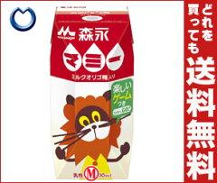 【送料無料】森永乳業 森永マミー (プリズマ容器)200ml紙パック×24本入
