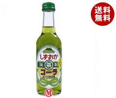 【送料無料】木村飲料 しずおかコーラ240ml瓶×20本入
