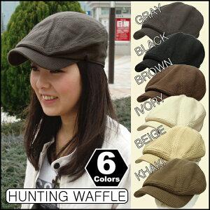 ランキング1位!激安!帽子 人気の長つばで小顔効果!送料無料 クーポン 対象 帽子、長つば ハン...