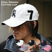 帽子ぼうし帽子通販ハンチング鳥打メンズ帽子レディース帽子ゴルフキャップ