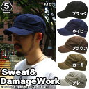 帽子 ワークキャップ メンズ スウェット 帽子 レディース 帽子 ワークキャップ ぼうし ワーク 男女兼用 ぼうし キャップ ワーク 05P05Nov16