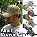 帽子 キャップ 帽子 メッシュキャップ 帽子 メンズ キャップ 帽子 レディース メッシュキャップ 帽子 男女兼用 キャップ CAP 帽子 人気 キャップ CAP 帽子 メッシュキャップ 帽子 ぼうし キャップ bousi 05P05Nov16