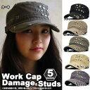 帽子 ワークキャップ レディース 帽子 ワークキャップ ぼうし メンズ ワークキャップ 帽子 スタッズ 男女兼用 ワーク CAP スタッズ キャップ 親子ペアできます! 05P05Nov16