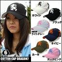 レディース ゴルフ スポーツ 帽子 キャップ メンズ 帽子 コットンキャップ 男女兼用 キャップ コットン スポーツキャップ 05P05Nov16
