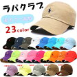 帽子 メンズ キャップ レディース キャップ ラパクラブキャップ ゴルフ golf キャップ 帽子 CAP ※こちらの帽子はRAPA CLUB(ラパクラブ)のコットンキャップです。