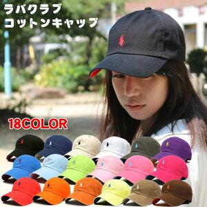 【帽子】 メンズ キャップ レディース ラパクラブ ゴルフ golf CAP ポロ ラルフローレン の商品ではありません ※こちらの帽子はRAPA CLUB(ラパクラブ)のコットンキャップです。