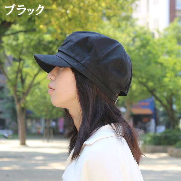 帽子 大きいサイズ ビッグサイズ キャスケット メンズ 綿 コットン素材 無地 ラージ レディース 大きめサイズ 小顔効果 ベルト調節可能
