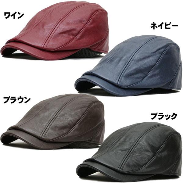 帽子 メンズ ハンチング レディース 合皮 PVC バックベルト ハンチング 長めのつば 男女兼用 秋冬 ハンチング ぼうし