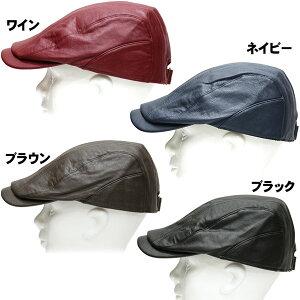 【送料無料】 帽子 メンズ ハンチング レディース 合皮 PVC バックベルト ハンチング 長めのつば 男女兼用 秋冬 ハンチング ぼうし