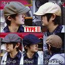 帽子 ビッグサイズ キャスケット 帽子 キャスケット 無地 キャスケット 帽子 柄 キャスケット 帽子 キャスケット 帽子 コットン キャスケット 帽子 メンズ キャスケット 帽子 レディース キャスケット 帽子 大き目 キャスケット タイプ2 大きい 05P05Nov16
