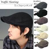 帽子 黒 メンズ ハンチング 帽子 レディース ハンチング つば長 帽子 ハンチング 帽子 黒 男女兼用 長つば ハンチング帽 黒 帽子 ハンチング 送料無料 ワッフル 帽子 ハンチング 05P05Nov16