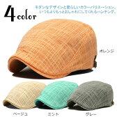 帽子 ハンチング メンズ ハンチング レディース ハンチング モダン レギュラーサイズ 春夏 ハンチング ぼうし 帽子 メンズ 05P05Nov16