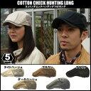 帽子 レディース 黒 ハンチング 長つば 帽子 黒 メンズ ハンチング 黒 コットンチェックつばロング 帽子 男女兼用 つば長 ハンチング 帽子 黒 帽子 親子ペア ハンチング 帽子