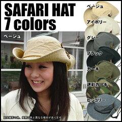 ポイント10倍!帽子 つば広 UVカット 紫外線防止 海 山 アウトドアに!!親子ペアもできます!10...